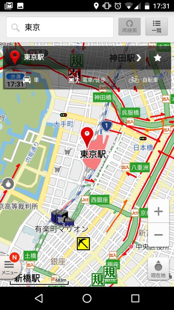 ドコモ地図ナビの位置情報サービス機能