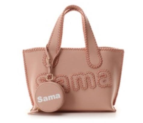 Samantha Thavasa / 2wayコインケース付きバッグ